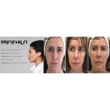 Profhilo - 2 Treatments